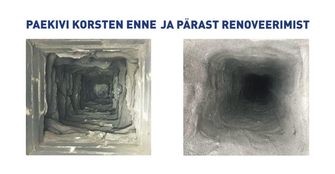 Foto: paekivikorsten enne ja pärast renoveerimist